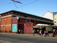 Kazan, Burkhan Shakhidi st, house 7. Social and welfare services