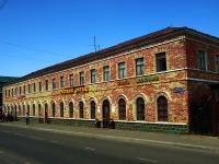 Казань, улица Бурхана Шахиди, дом 9А. магазин