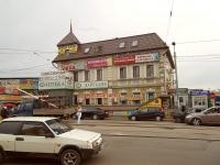 喀山市, Gabdulla Tukay st, 房屋 1. 写字楼