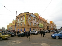 "喀山市, 购物中心 ""Муравейник"", Gabdulla Tukay st, 房屋 2"