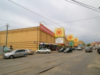 "Kazan, shopping center ""Муравейник"", Gabdulla Tukay st, house 2"