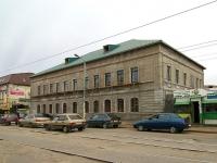 Казань, улица Габдуллы Тукая, дом 3. офисное здание
