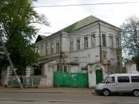 喀山市, 清真寺 Галеевская, Gabdulla Tukay st, 房屋 40