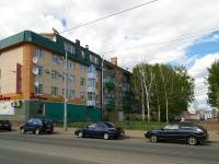 Казань, улица Габдуллы Тукая, дом 65А. многоквартирный дом