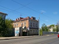 Kazan, Gabdulla Tukay st, house 80. office building
