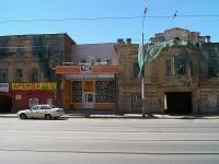 Казань, улица Габдуллы Тукая, дом 84А. офисное здание