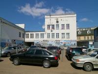 Казань, улица Габдуллы Тукая, дом 91. офисное здание