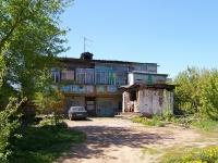 Казань, улица Габдуллы Тукая, дом 92. многоквартирный дом