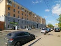 Kazan, Gabdulla Tukay st, house 102. Apartment house