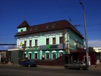 Kazan, Gabdulla Tukay st, house 1. office building