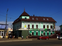 Казань, улица Габдуллы Тукая, дом 1. офисное здание