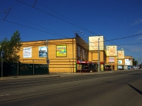 "neighbour house: st. Gabdulla Tukay, house 2. shopping center ""Муравейник"""