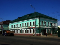 Kazan, st Gabdulla Tukay, house 3. office building