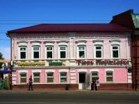 улица Габдуллы Тукая, дом 5. магазин