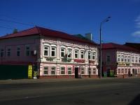 Казань, улица Габдуллы Тукая, дом 5 к.1. кафе / бар