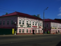 Kazan, Gabdulla Tukay st, house 5 к.1. cafe / pub