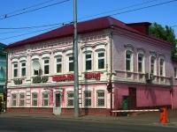 neighbour house: st. Gabdulla Tukay, house 5 к.1. cafe / pub