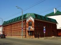 соседний дом: ул. Габдуллы Тукая, дом 7. офисное здание