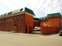 喀山市, Gabdulla Tukay st, 房屋 7. 写字楼