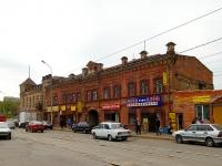 喀山市, Gabdulla Tukay st, 房屋 16. 多功能建筑