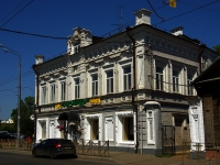 neighbour house: st. Gabdulla Tukay, house 31. cafe / pub