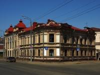 Казань, улица Габдуллы Тукая, дом 37. многоквартирный дом