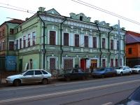 Казань, Габдуллы Тукая ул, дом 38