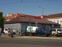 Казань, улица Габдуллы Тукая, дом 2 к.1. магазин