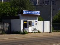 Казань, улица Габдуллы Тукая, дом 21. магазин