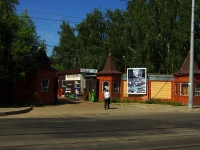 Казань, улица Габдуллы Тукая, дом 28. рынок