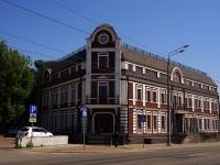 Казань, улица Габдуллы Тукая. строящееся здание