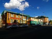 喀山市, Gabdulla Tukay st, 房屋 57. 多功能建筑