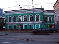 Kazan, Gabdulla Tukay st, house 62. office building