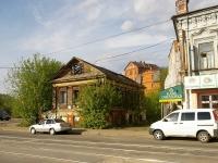 Kazan, st Gabdulla Tukay. dangerous structure