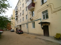 Kazan, Gayaz Iskhaki st, house 8. Apartment house