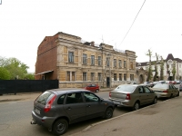 Kazan, Gayaz Iskhaki st, house 15. Apartment house