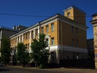 Казань, улица Гаяза Исхаки, дом 13. офисное здание ОАО РЖД Казанский Региональный центр связи