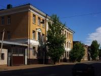 Казань, офисное здание ОАО РЖД Казанский Региональный центр связи, улица Гаяза Исхаки, дом 13