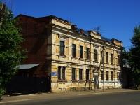 Казань, улица Гаяза Исхаки, дом 15. многоквартирный дом