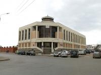 Казань, Привокзальная пл, дом 1