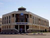 Казань, площадь Привокзальная, дом 1. офисное здание