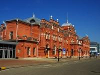 Казань, площадь Привокзальная, дом 1А. вокзал