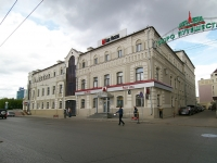 Казань, Московская ул, дом 13