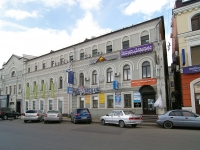 Kazan, Moskovskaya st, house 15. office building