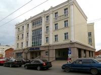 Казань, улица Московская, дом 27. банк