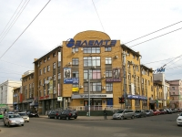 Kazan, Moskovskaya st, house 31. office building