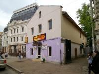Kazan, Moskovskaya st, house 37Б. cafe / pub