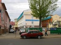 Kazan, institute экономики, управления и права, Moskovskaya st, house 42 к.1