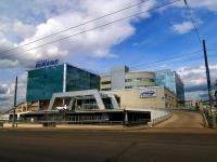 """Kazan, hotel """"Mirage"""", Moskovskaya st, house 5"""