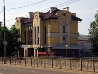 улица Московская, дом 2А. банк